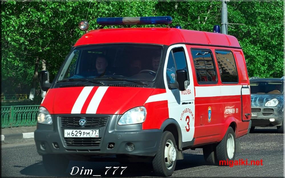 н629рм77