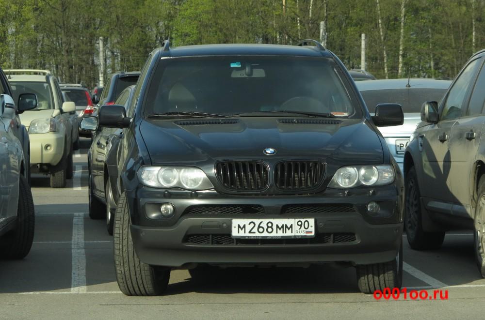 м268мм90