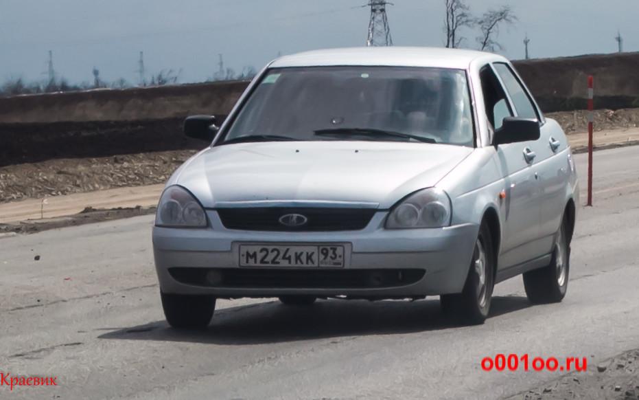 м224кк93