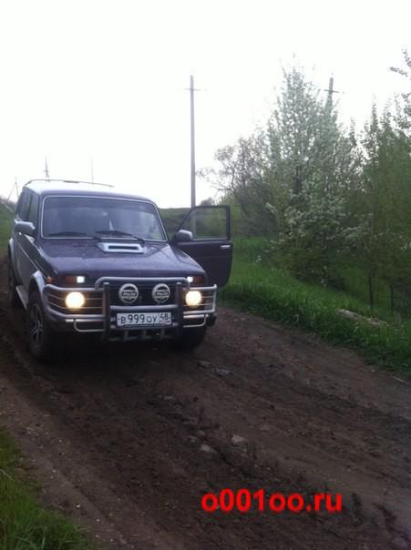 В999ОУ48