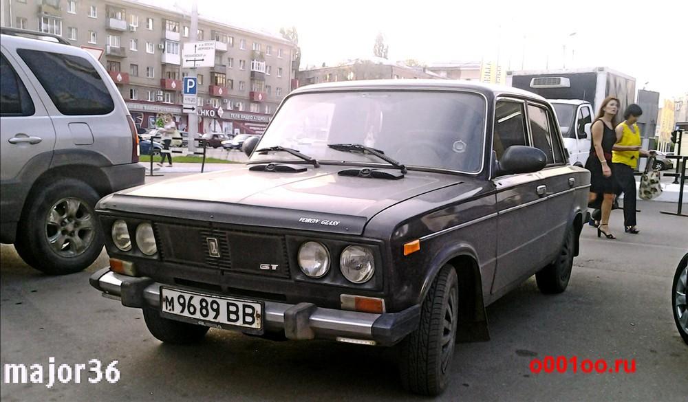 м9689вв