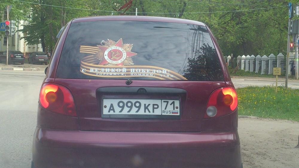 а999кр71