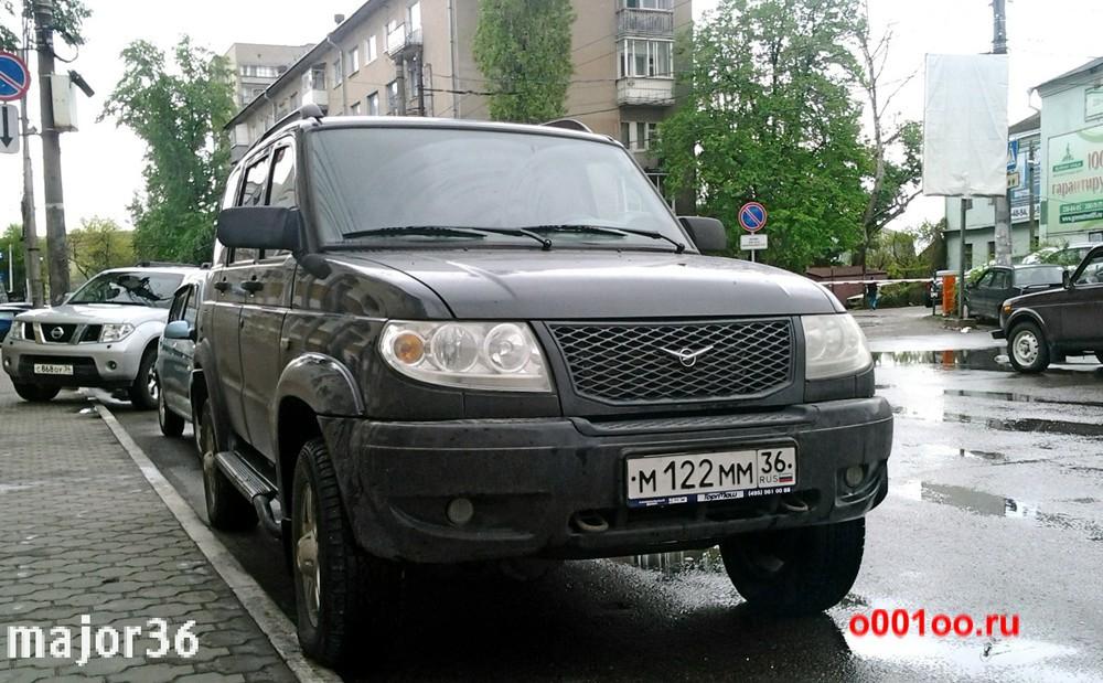 м122мм36