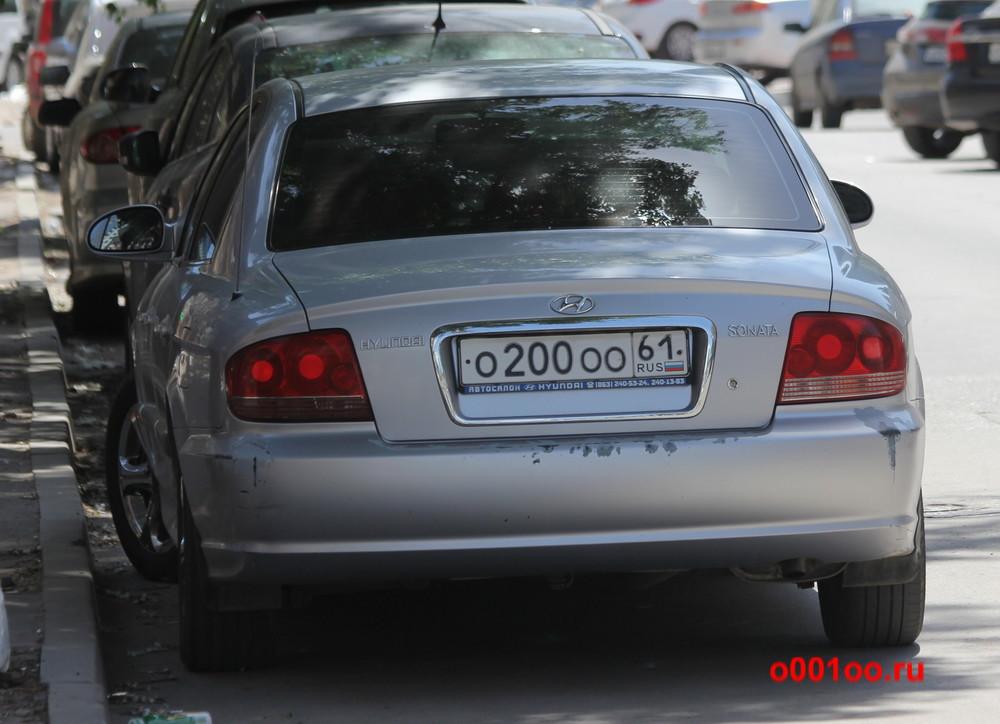о200оо61