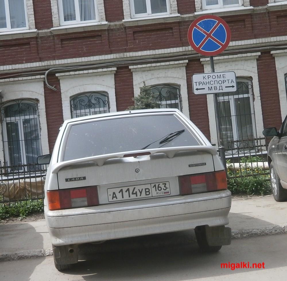 а114ув163