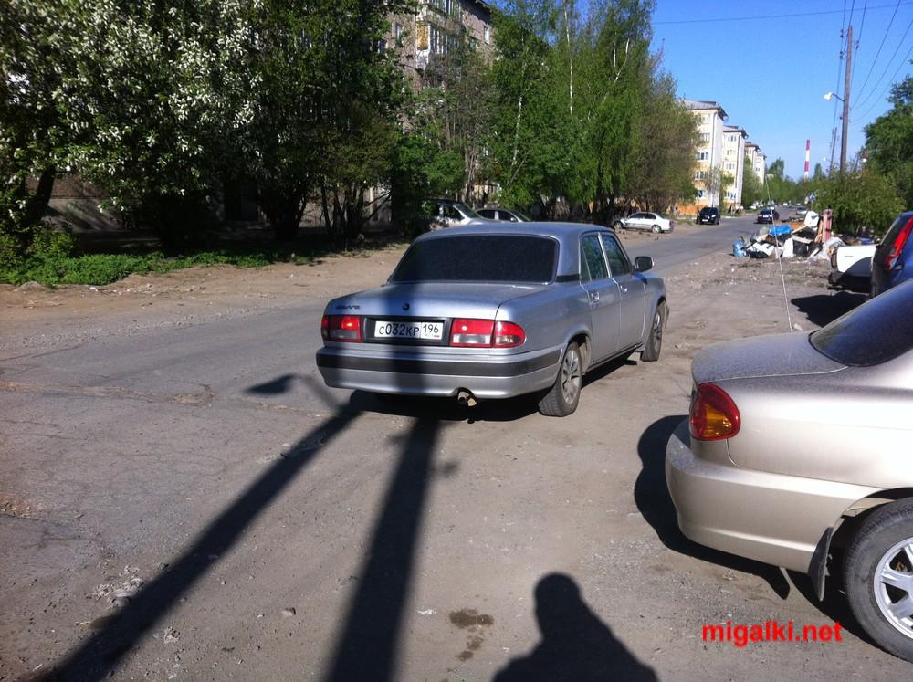 С032КР196