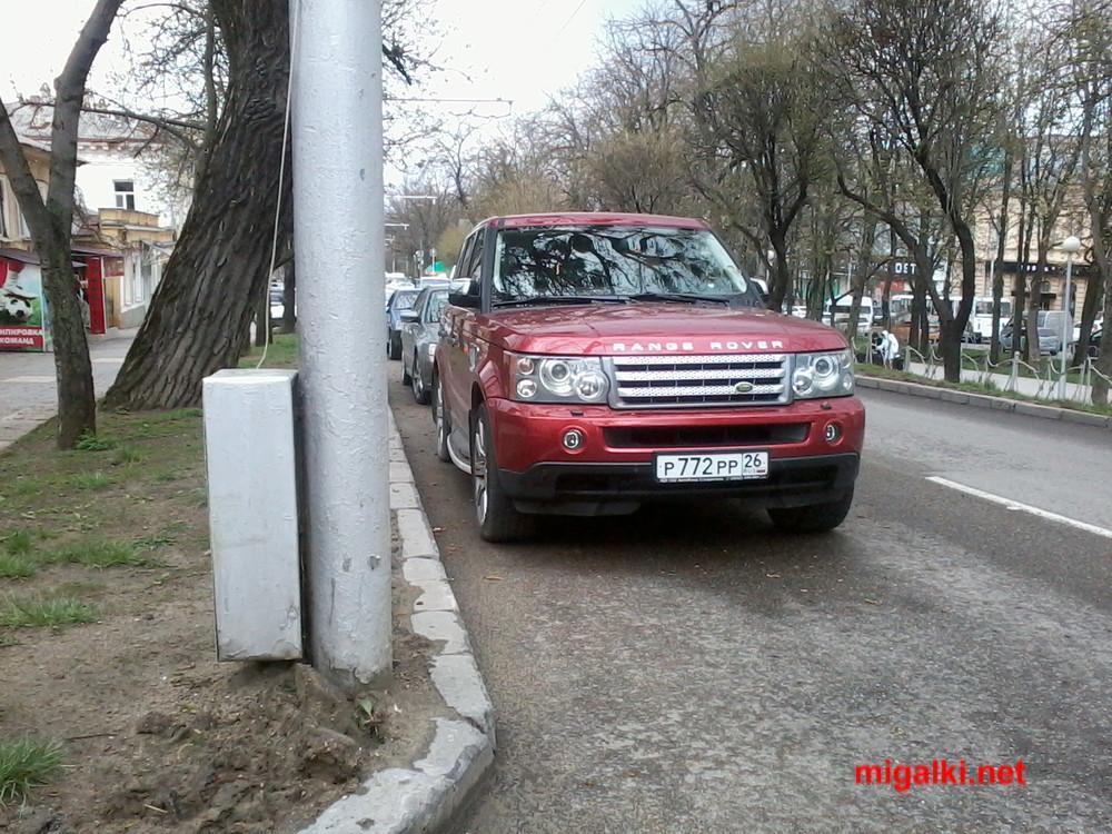 р772рр26