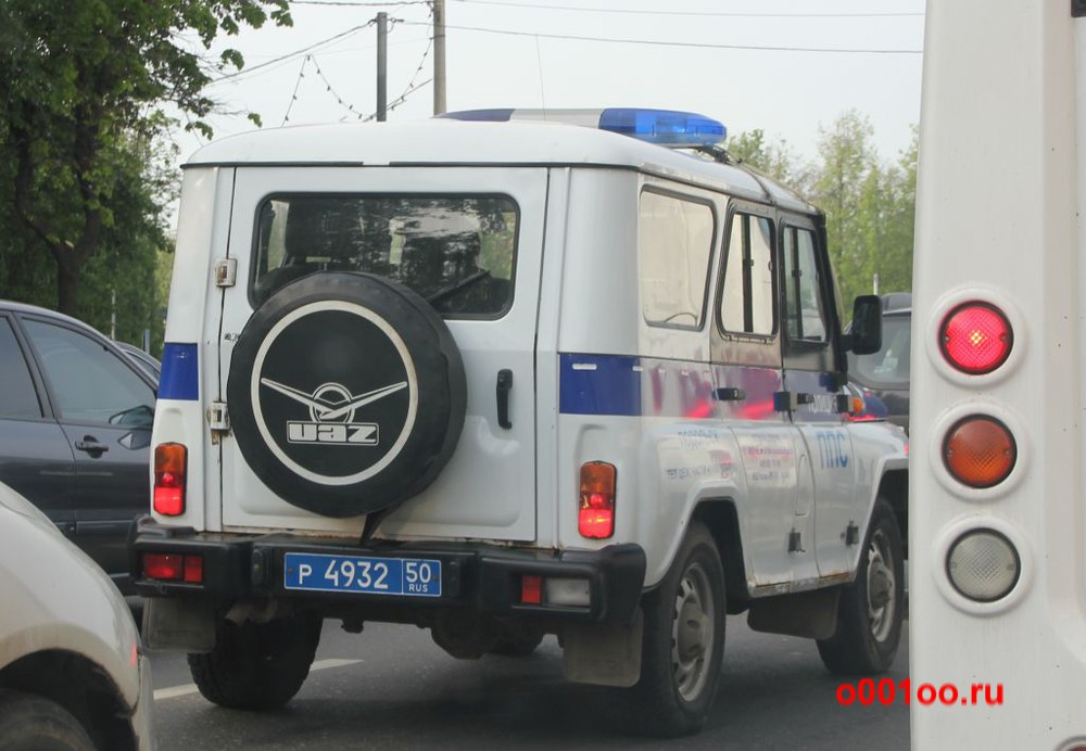 р493250