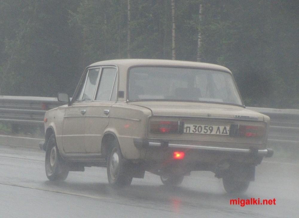 п3059ЛД