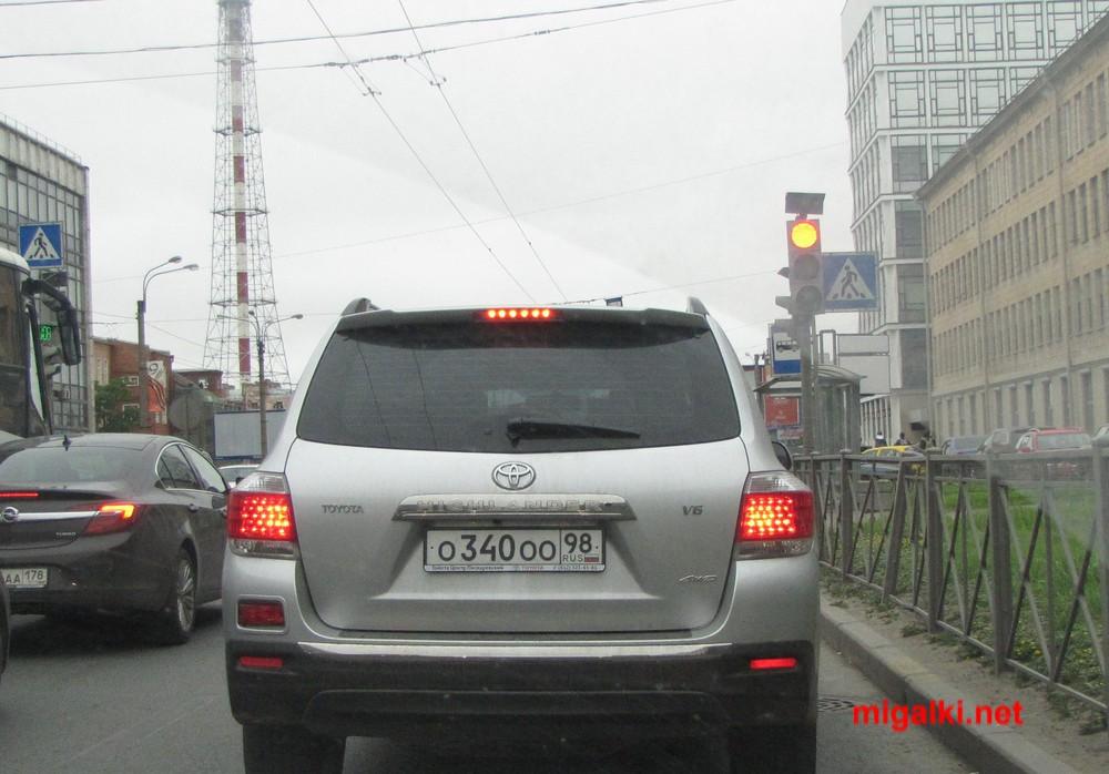 о340оо98