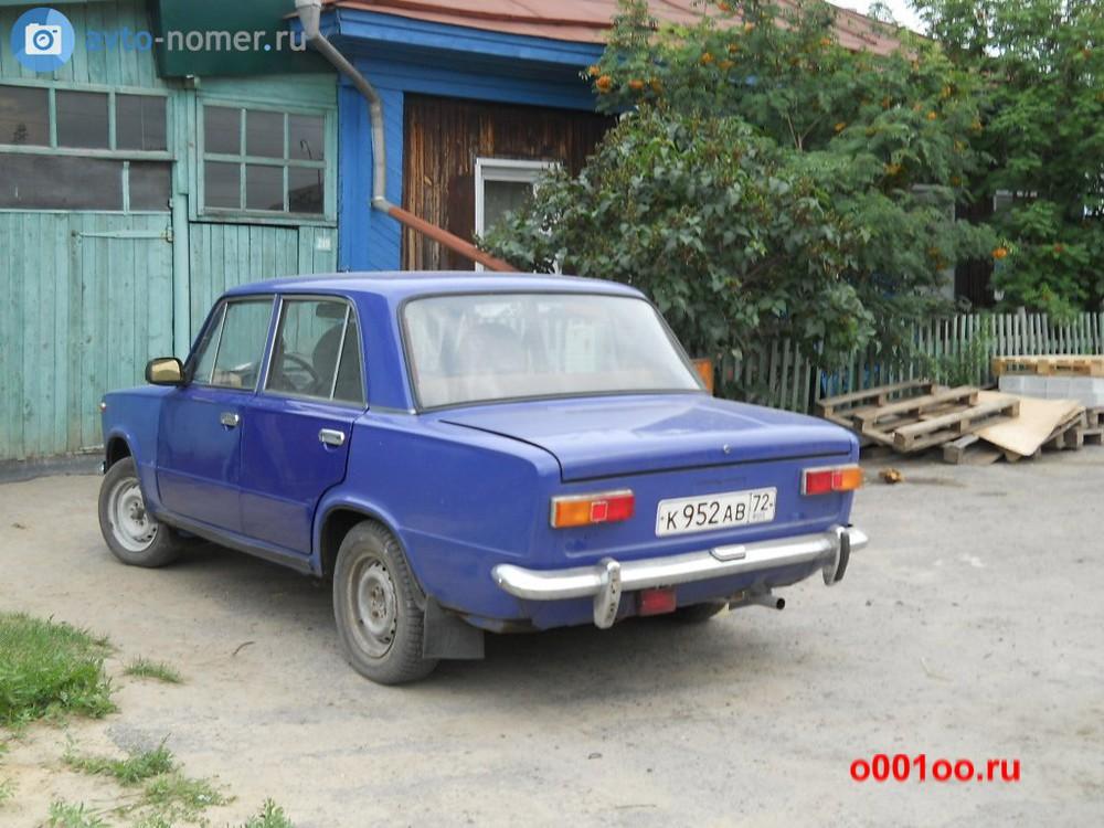 К952АВ72