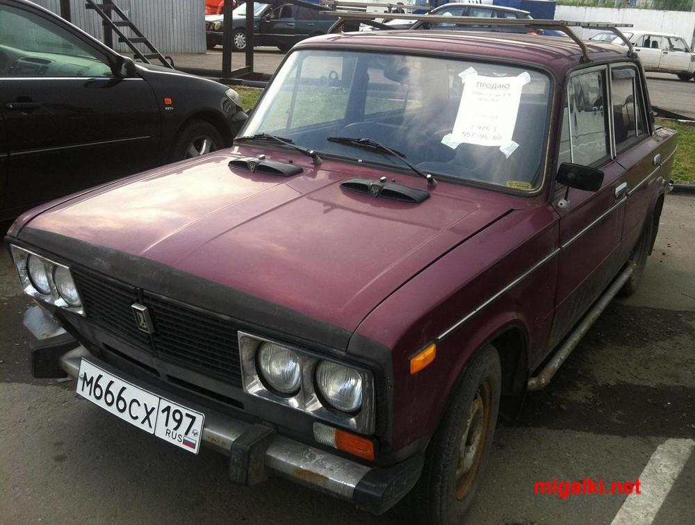 м666сх197