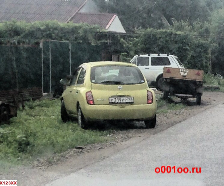 Р319рр93