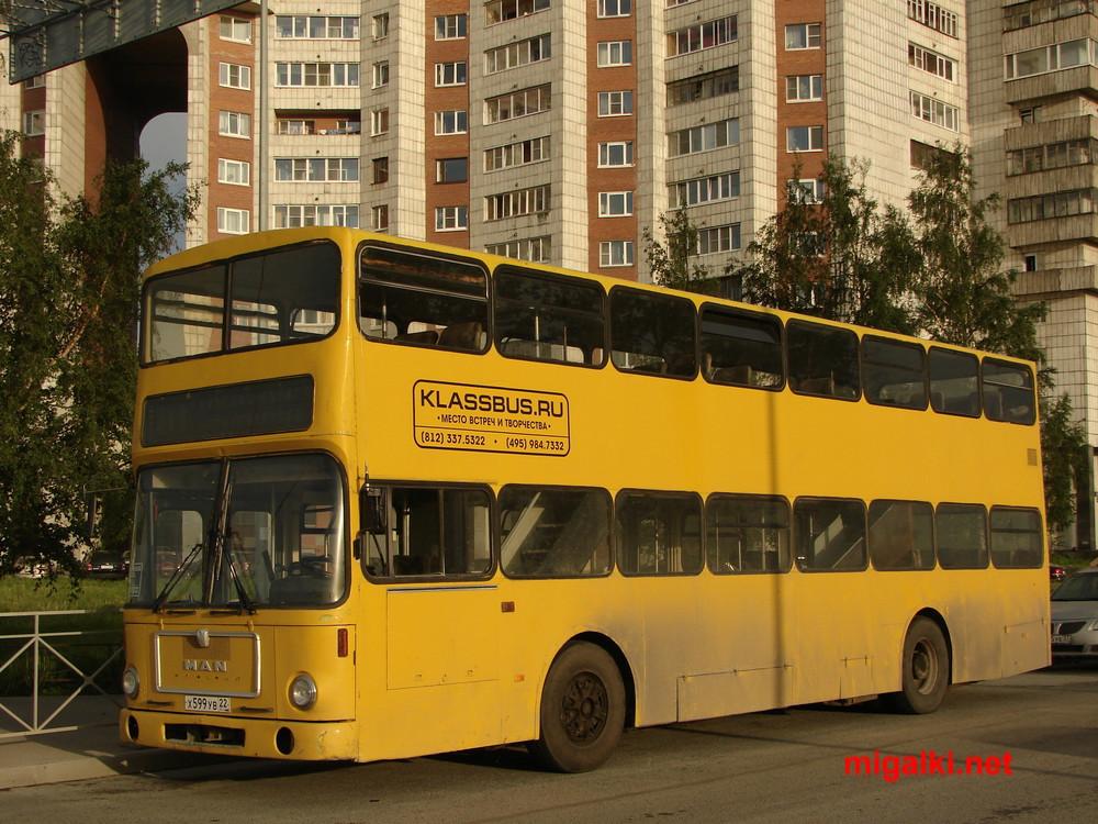 Х599УВ22