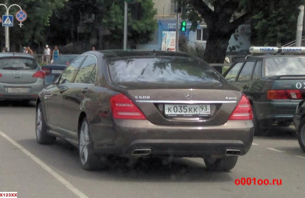 К035кк93