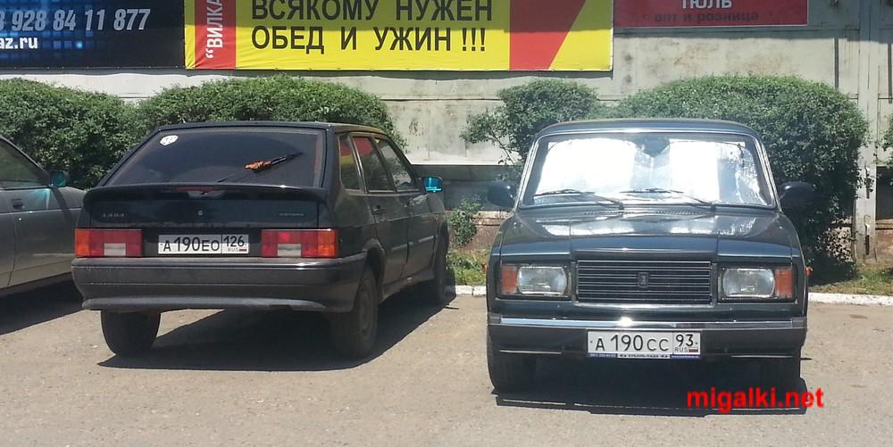 а190ео126   а190сс93