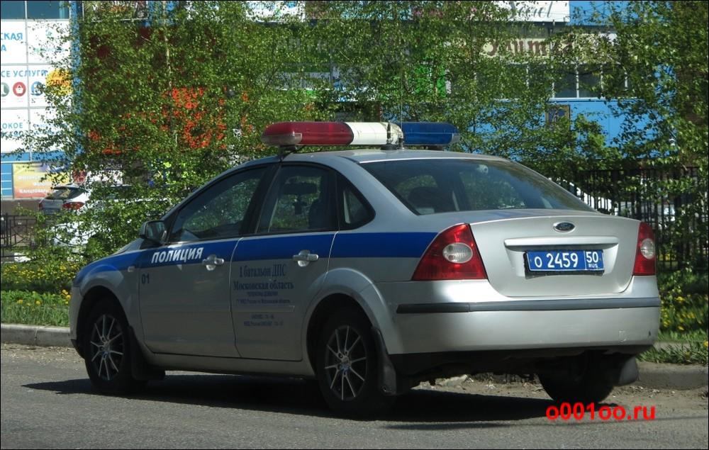 о245950