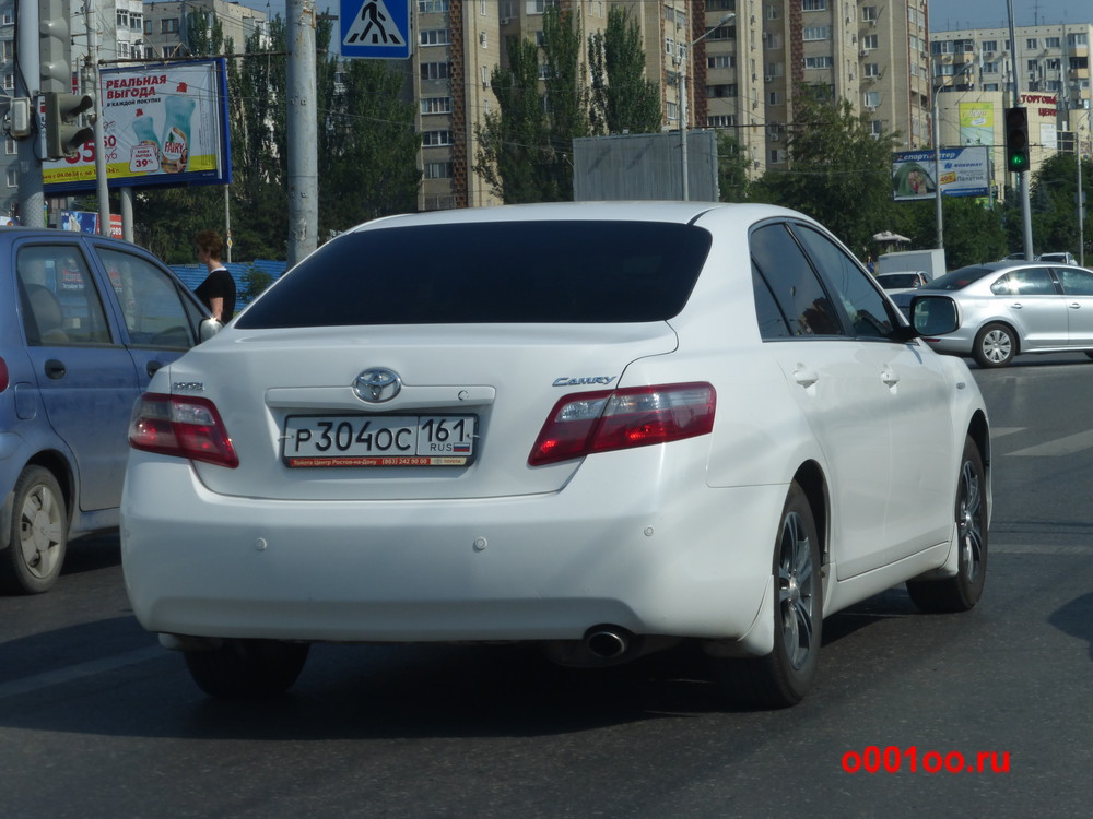 р304ос161
