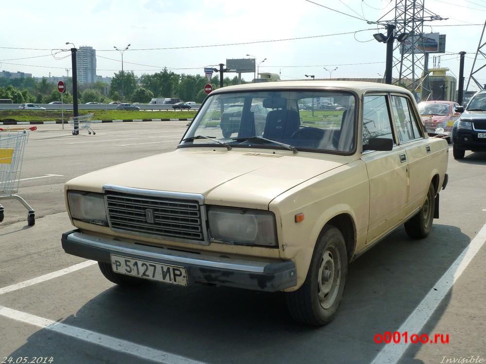 р5127ир