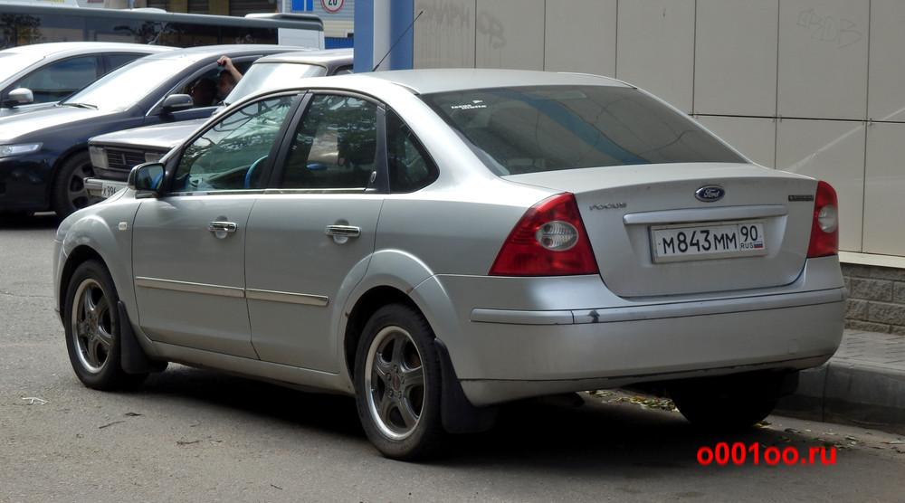 м843мм90