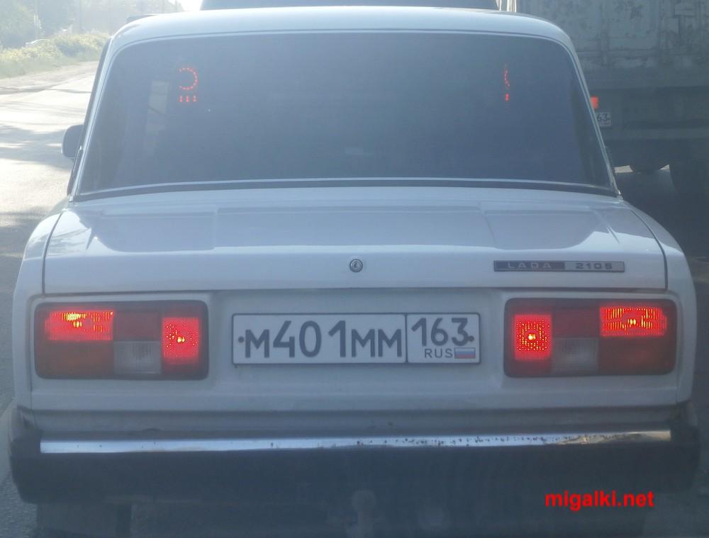 м401мм163