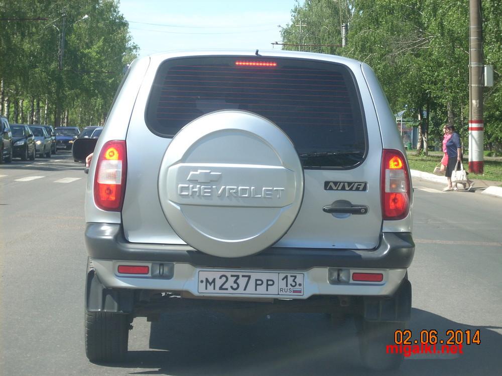 м237рр13