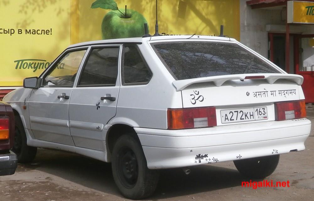 а272кн163