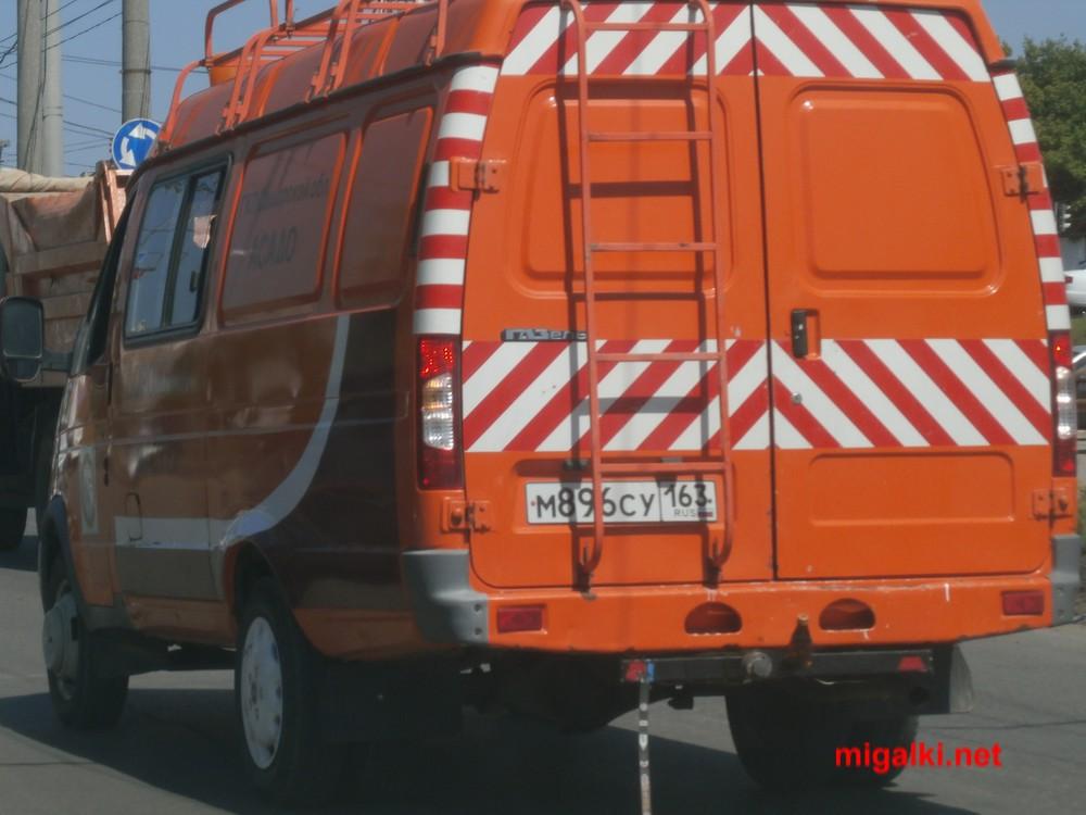 м896су163