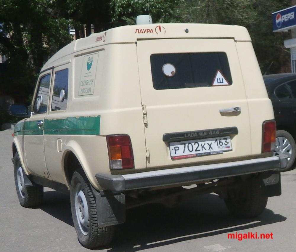 р702кх163