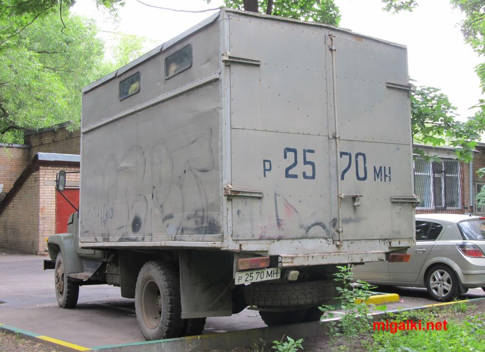 р2570МН
