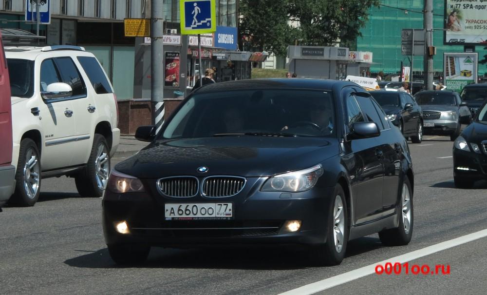 а660оо77