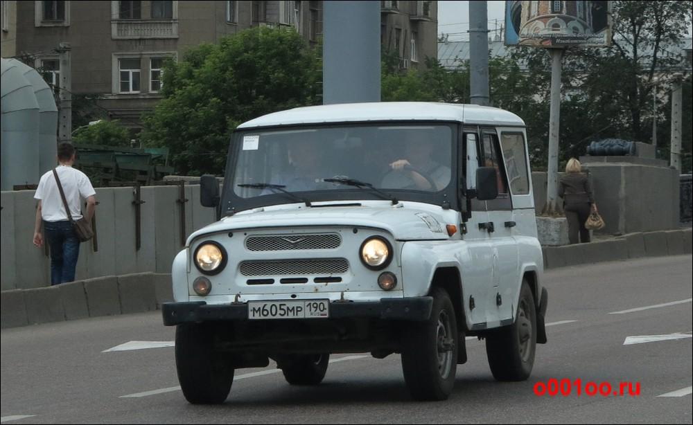 м605мр190