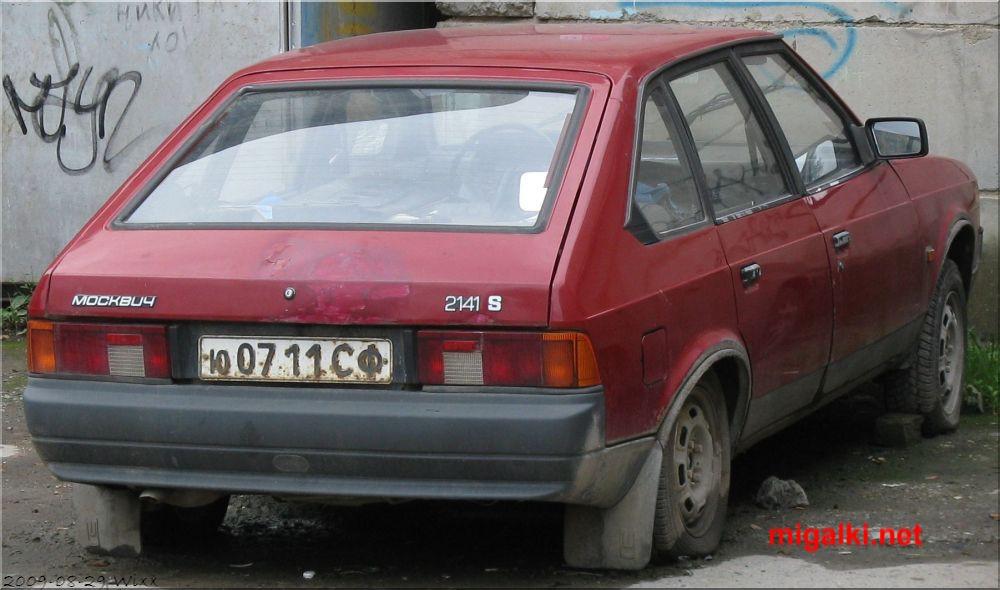 ю0711СФ