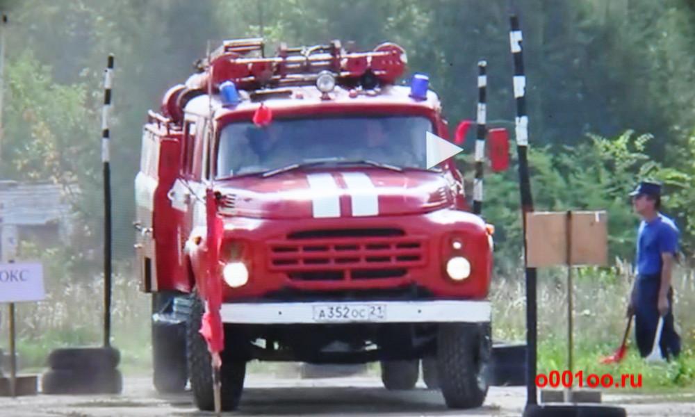 а352ос21