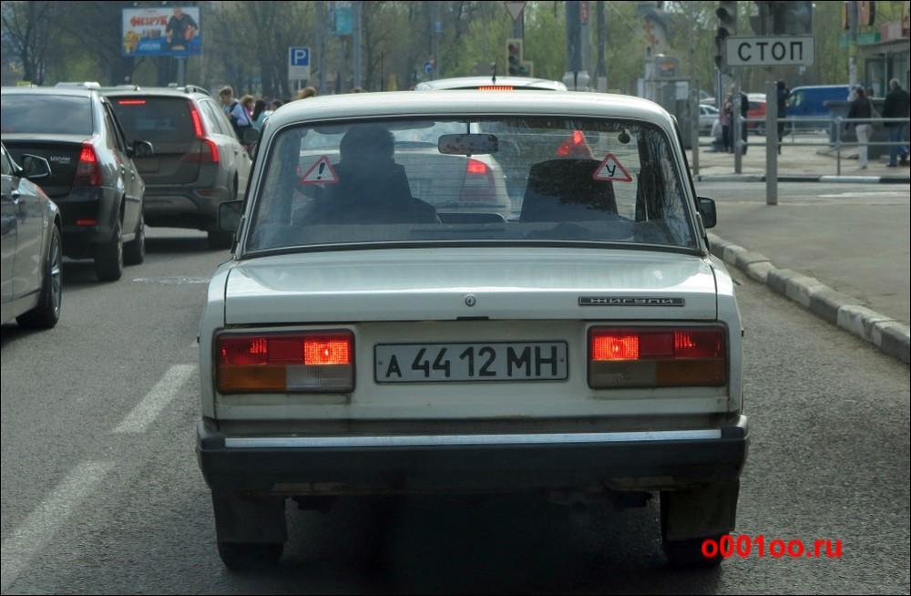 а4412мн