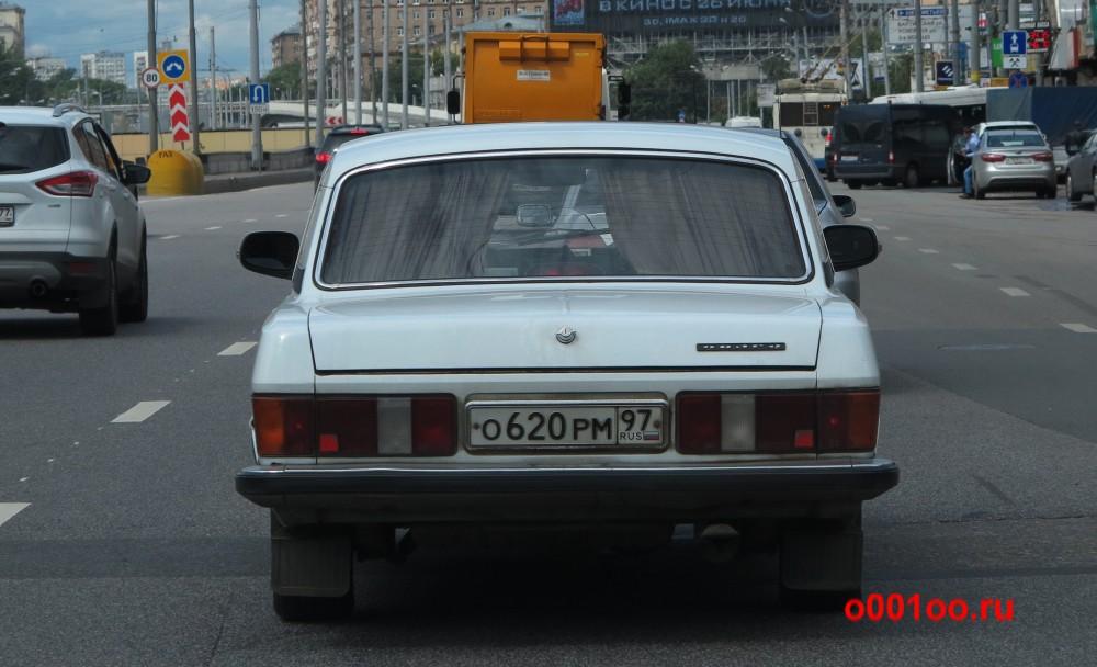 о620рм97