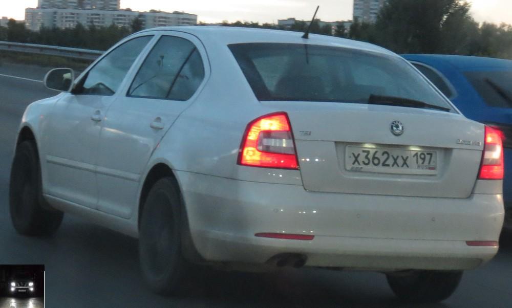 х362хх197