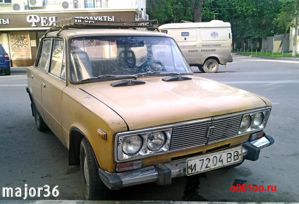и7204вв