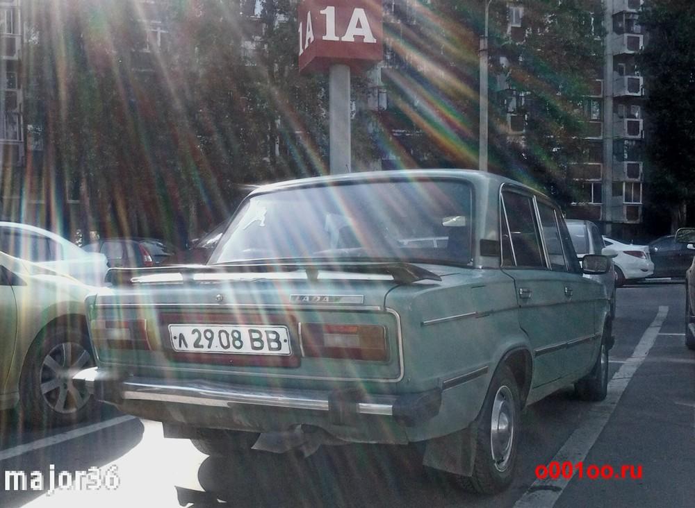 л2908вв