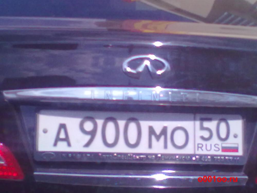 а900мо50