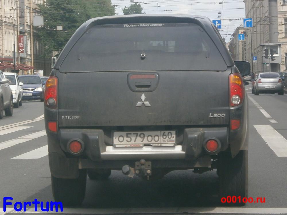 о579оо60