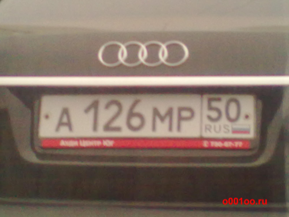 а126мр50