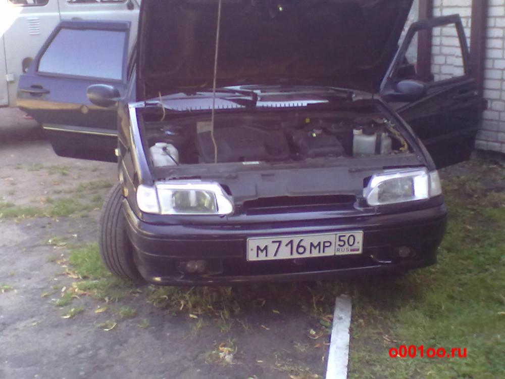 м716мр50