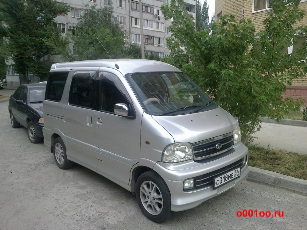 С318МВ34