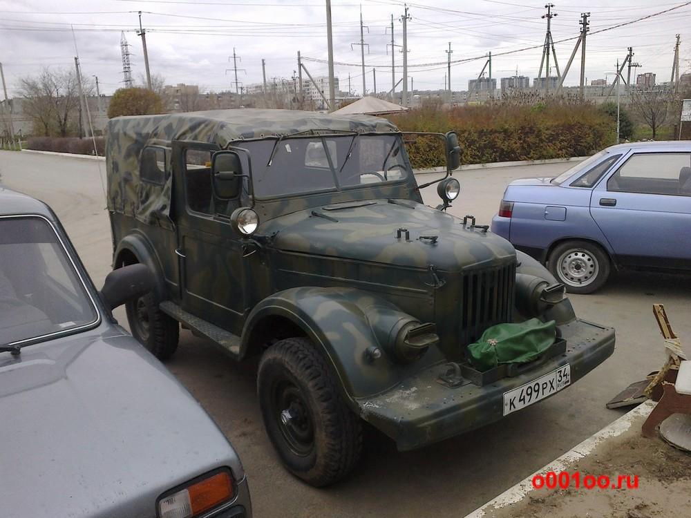 К499РХ34