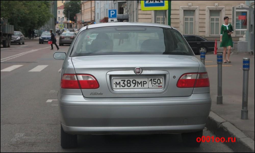 м389мр150
