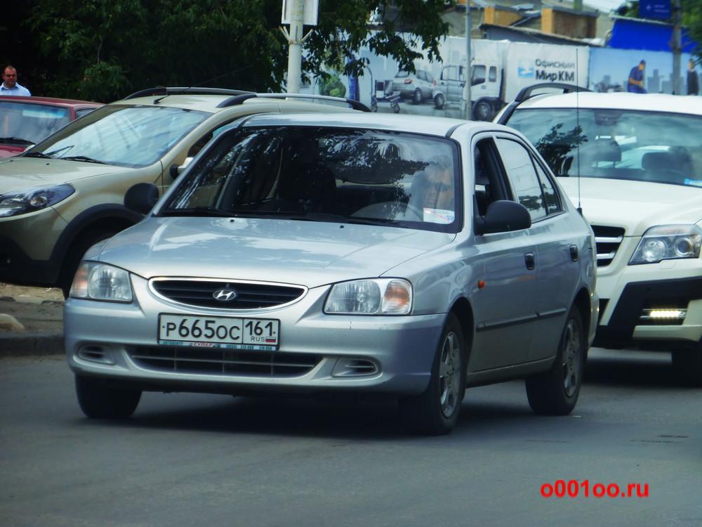 р665ос161