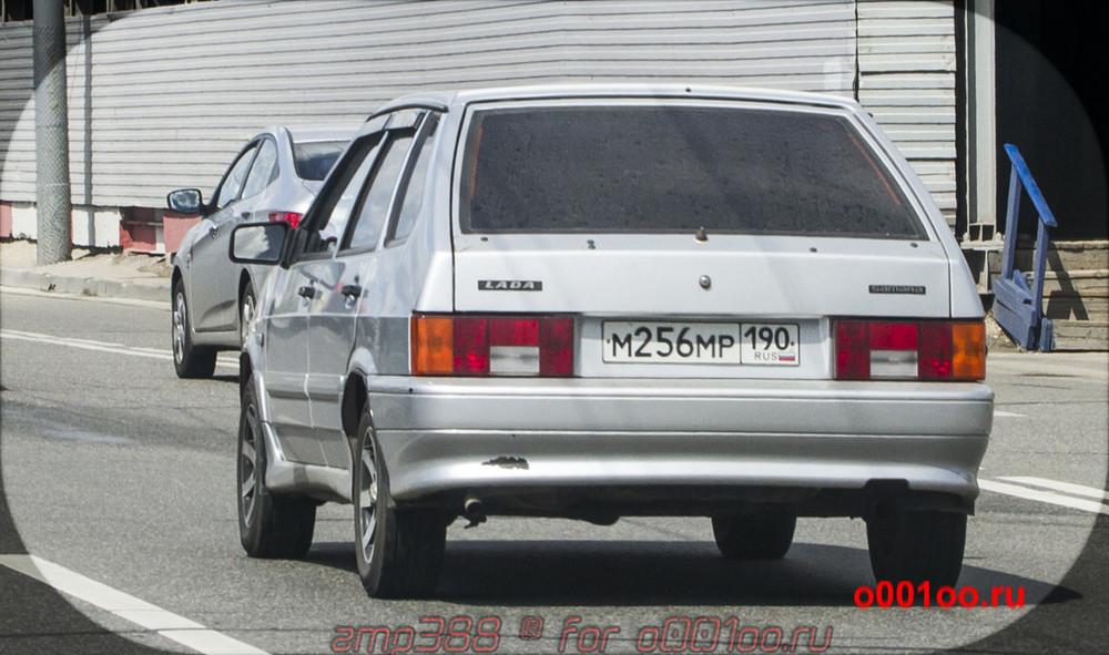 м256мр190