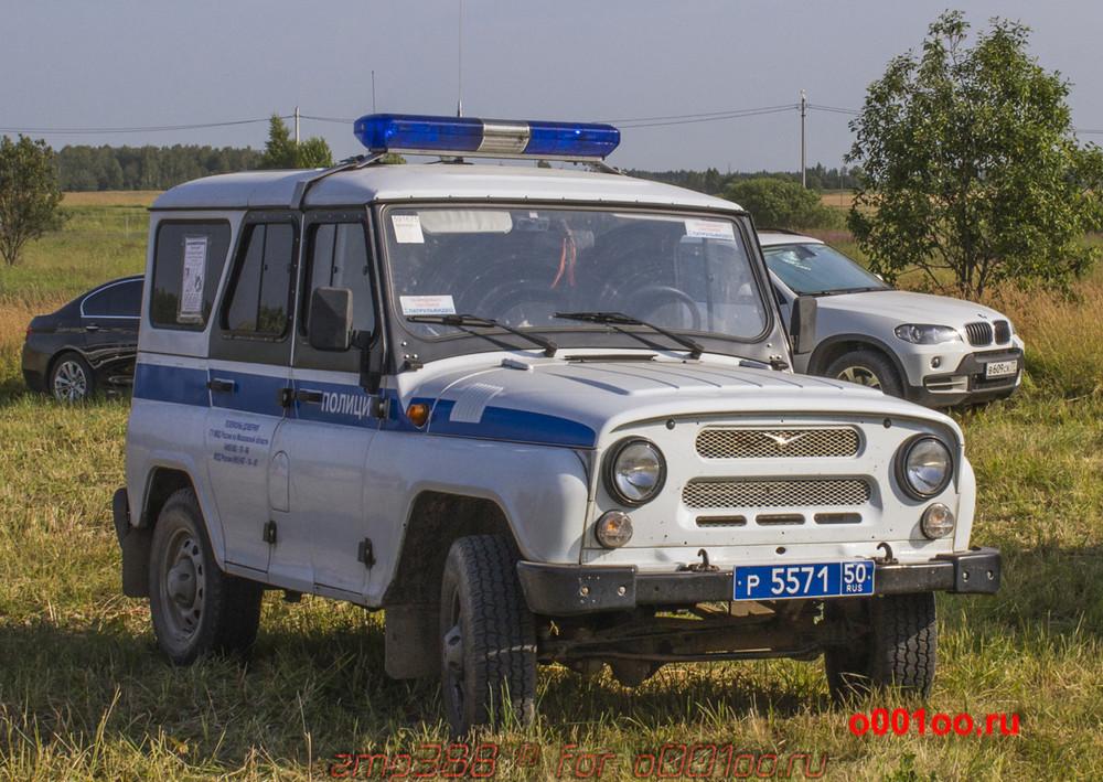р557150