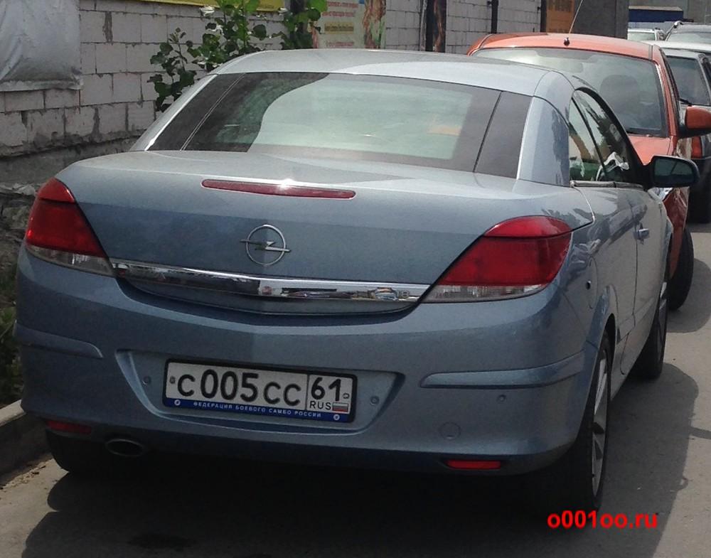 с005сс61